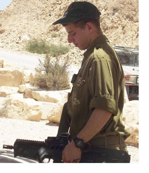 IDF combat soldier