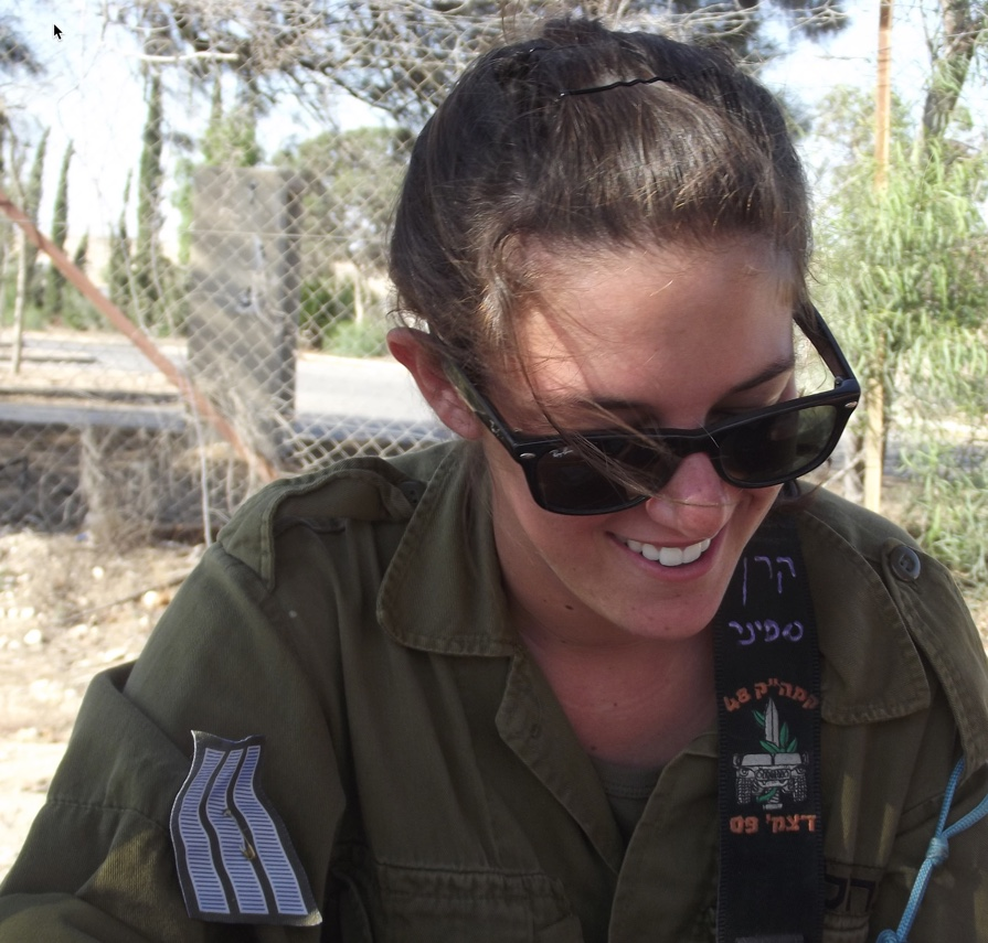 hottest female soldier in the IDF